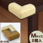 木の机、木製テーブルに最適な安全コーナーガード