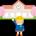 幼稚園の入園式と集団登園