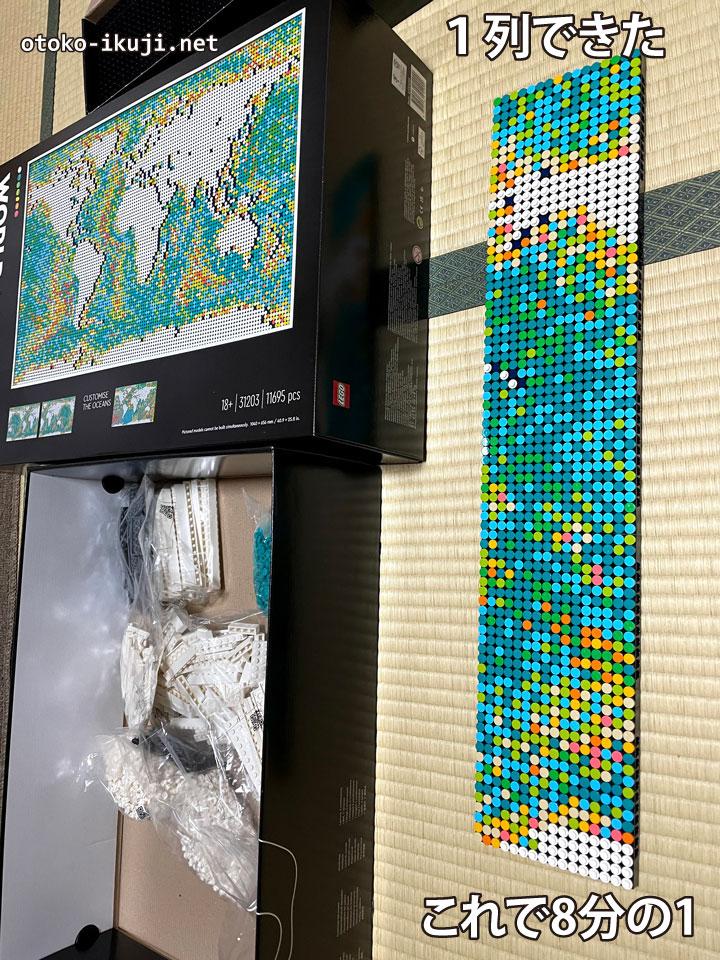 レゴの世界地図 ワールドマップ
