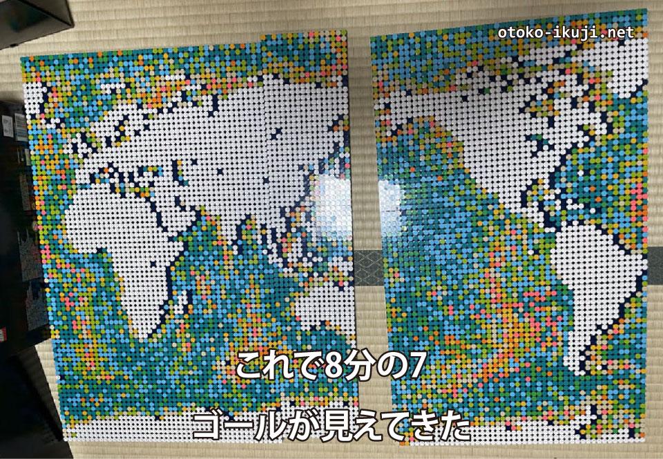 レゴの世界地図 ワールドマップ (LEGO 31203)を作ってみたレビュー